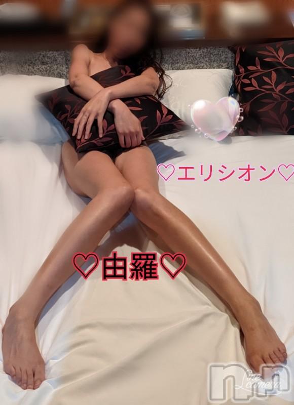 松本デリヘルELYSION (エリシオン)(エリシオン) 体験 由羅 yura (32)の2021年5月1日写メブログ「☔」