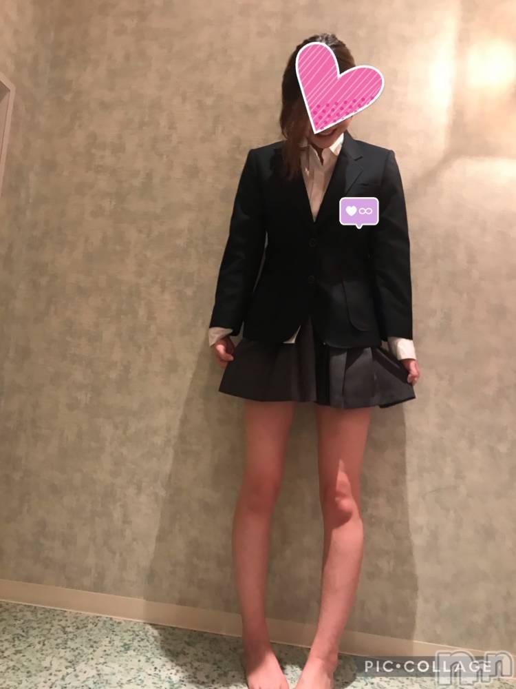 新潟デリヘルA(エース) もな(23)の4月7日写メブログ「もなちゃん♡」