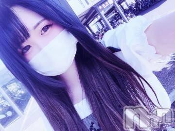 新潟ソープ本陣(ホンジン) ましろ(20)の4月6日写メブログ「おはようございます!」