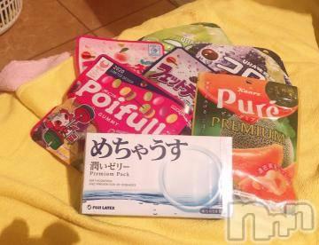 新潟ソープ本陣(ホンジン) ましろ(20)の4月8日写メブログ「おはようございます!」