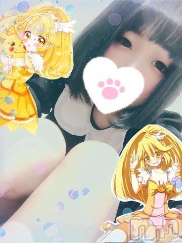 新潟ソープ本陣(ホンジン) ましろ(20)の4月9日写メブログ「ありがとうございました!」
