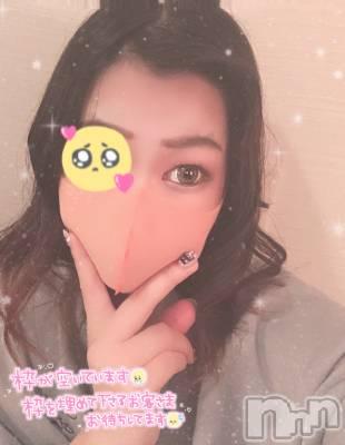 長岡デリヘル Spark(スパーク) もな☆AF可☆美少女(19)の5月11日写メブログ「5月11日 20時00分のブログ」