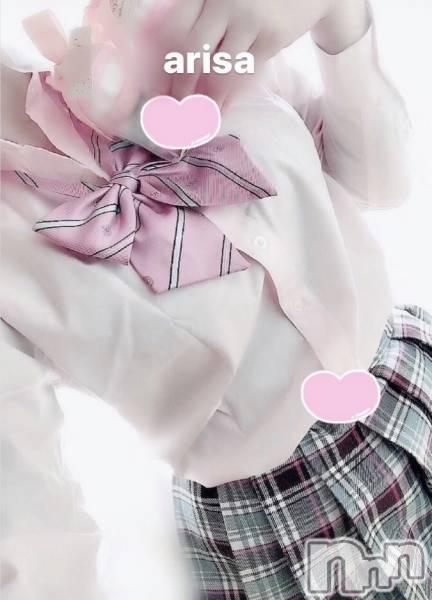 新潟メンズエステ(フェリーク)の2021年5月12日お店速報「只今待ちなくご案内可能!!!エロ可愛い美女が癒しのご奉仕致します♡」