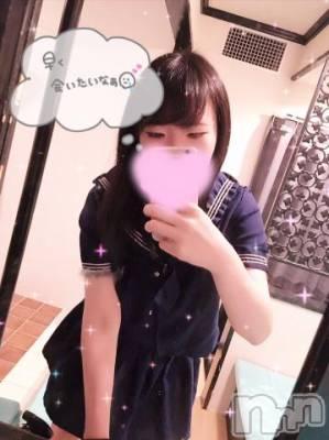 新潟ソープ 全力!!乙女坂46(ゼンリョクオトメザカフォーティーシックス) ゆうな(24)の4月7日写メブログ「きゅん?」
