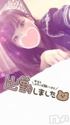 新潟ソープ 全力!!乙女坂46(ゼンリョクオトメザカフォーティーシックス) ゆうな(24)の6月11日写メブログ「ないた~!」