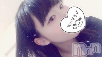 新潟ソープ全力!!乙女坂46(ゼンリョクオトメザカフォーティーシックス) ゆうな(24)の2021年4月9日写メブログ「おこめ」