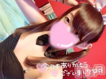 新潟ソープ新潟バニーコレクション(ニイガタバニーコレクション) ユマ(22)の2021年6月10日写メブログ「また明日ね?」