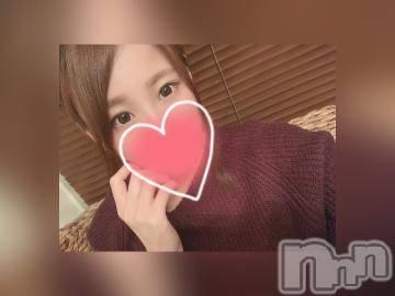 長岡デリヘルROOKIE(ルーキー) 体験☆しゅり(22)の4月12日写メブログ「ありがとう?」