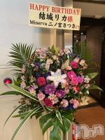 新潟駅前キャバクラClub Un plus(アンプラス) 結城リカ(20)の4月18日写メブログ「💐」