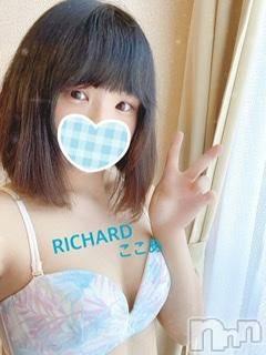 上越デリヘル RICHARD(リシャール)(リシャール) 甘美ここあ(20)の4月30日写メブログ「出勤しました!!」