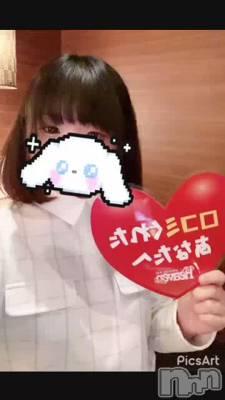 上越デリヘル RICHARD(リシャール)(リシャール) 甘美ここあ(20)の4月2日動画「撮影したよ♡」