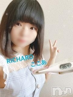 上越デリヘルRICHARD(リシャール)(リシャール) 甘美ここあ(20)の2021年4月7日写メブログ「出勤しました!」