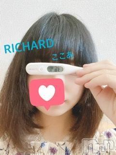 上越デリヘルRICHARD(リシャール)(リシャール) 甘美ここあ(20)の2021年4月8日写メブログ「最終日( ´?? ?? ??` )」