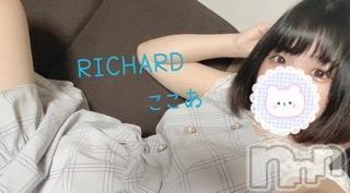 上越デリヘルRICHARD(リシャール)(リシャール) 甘美ここあ(20)の2021年7月22日写メブログ「出勤しました!」