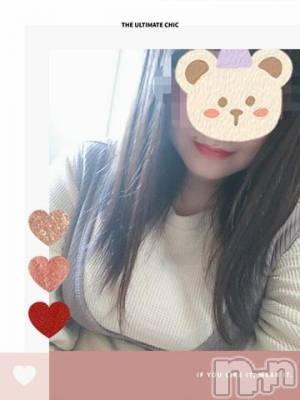 長野デリヘル 長野デリヘル 桜(サクラ) 由美(ユミ)(22)の4月12日写メブログ「わぁーっ😆」