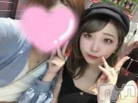 新潟駅前キャバクラCLUB  GUILTY(クラブギルティ) えり(21)の4月17日写メブログ「♡♡♡」