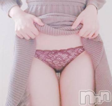 長野人妻デリヘル I LOVE奥様(アイラブオクサマ) ひとみ(48)の4月28日写メブログ「疲れた体」