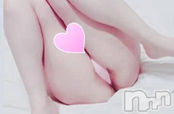 長野人妻デリヘル I LOVE奥様(アイラブオクサマ) ひとみ(48)の5月16日写メブログ「最先端」