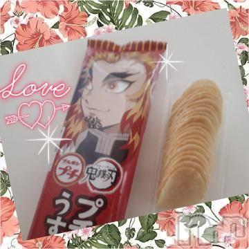 長野人妻デリヘル I LOVE奥様(アイラブオクサマ) かすみ(40)の6月14日写メブログ「胸を張って食べろ!うまい!」