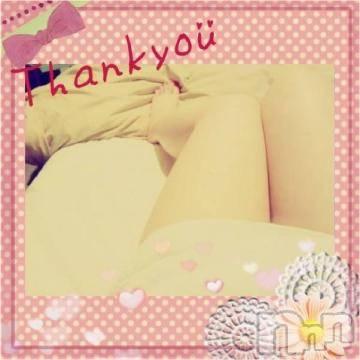 長野人妻デリヘル I LOVE奥様(アイラブオクサマ) かすみ(40)の7月19日写メブログ「御礼です」