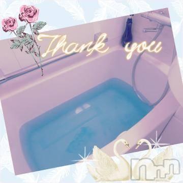 長野人妻デリヘル I LOVE奥様(アイラブオクサマ) かすみ(40)の8月4日写メブログ「御礼です」