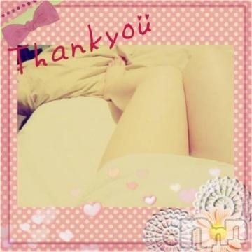 長野人妻デリヘルI LOVE奥様(アイラブオクサマ) かすみ(40)の2021年7月19日写メブログ「御礼です」