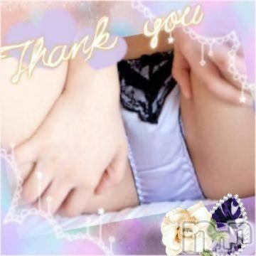 長野人妻デリヘルI LOVE奥様(アイラブオクサマ) かすみ(40)の2021年10月11日写メブログ「御礼です」