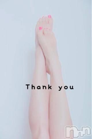 長野人妻デリヘルI LOVE奥様(アイラブオクサマ) しょうこ(40)の9月10日写メブログ「お礼 除毛上手さま」