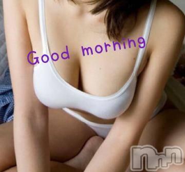 長野人妻デリヘル I LOVE奥様(アイラブオクサマ) しょうこ(40)の4月19日写メブログ「朝だ!」