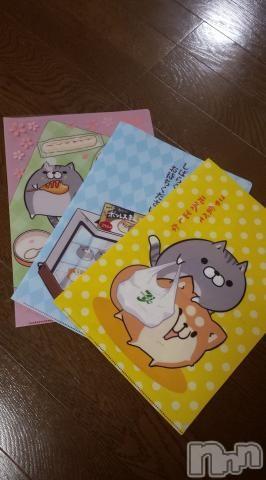 長野人妻デリヘルI LOVE奥様(アイラブオクサマ) しょうこ(40)の2021年6月10日写メブログ「非売品」