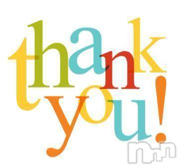 諏訪デリヘル スリーアウト 諏訪(スリーアウト スワ) あやスリー(41)の4月10日写メブログ「お礼です」