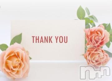 諏訪デリヘルスリーアウト 諏訪(スリーアウト スワ) あやスリー(41)の2021年4月2日写メブログ「お礼です」