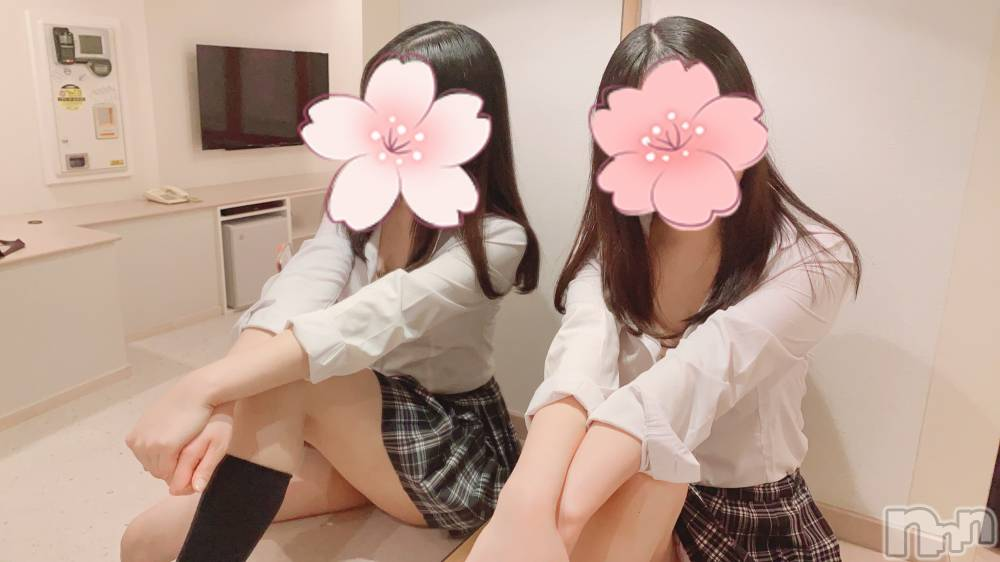 新潟手コキCherish Amulet(チェリッシュ アミュレット) さくら(19)の4月12日写メブログ「みてー!」
