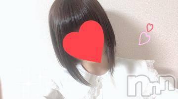 新潟デリヘル#新潟フォローミー(ニイガタフォローミー) いるか☆2年生☆(22)の4月3日写メブログ「はじめまして」