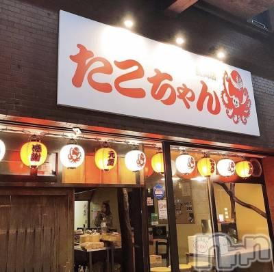 殿町居酒屋・バー たこちゃん長岡店(タコチャンナガオカテン)の店舗イメージ枚目
