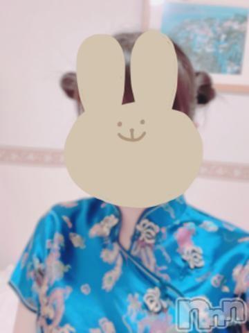 長岡人妻デリヘルmamaCELEB(ママセレブ) 体験 めぐみ(27)の2021年4月8日写メブログ「謝謝!」