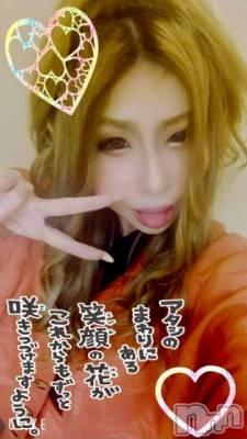 上越デリヘル HONEY(ハニー) あんな(29)の9月14日写メブログ「お礼★」