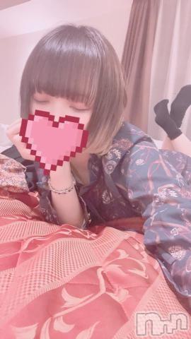 上越デリヘルRICHARD(リシャール)(リシャール) 辻井ひなこ(20)の2021年4月8日写メブログ「親密な関係…」