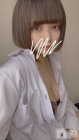上越デリヘルRICHARD(リシャール)(リシャール) 辻井ひなこ(20)の2021年4月8日写メブログ「お礼(*´`)」