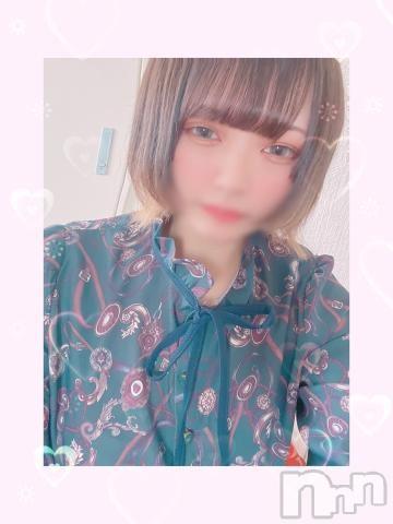 上越デリヘルRICHARD(リシャール)(リシャール) 辻井ひなこ(20)の2021年5月4日写メブログ「?お礼?」