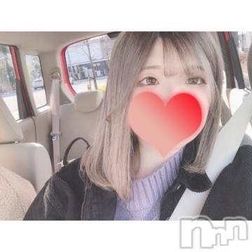 上越デリヘル RICHARD(リシャール)(リシャール) 花宮さくら(20)の4月12日写メブログ「おれい?」