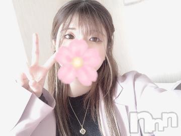 上越デリヘルRICHARD(リシャール)(リシャール) 花宮さくら(20)の2021年5月3日写メブログ「おれい?」