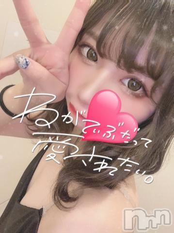 新潟ソープ新潟バニーコレクション(ニイガタバニーコレクション) ルイ(22)の2021年6月14日写メブログ「しゅっきん?????」
