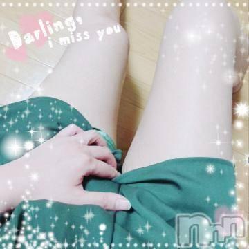 長野人妻デリヘル I LOVE奥様(アイラブオクサマ) ゆき(41)の7月15日写メブログ「来たよっ!」