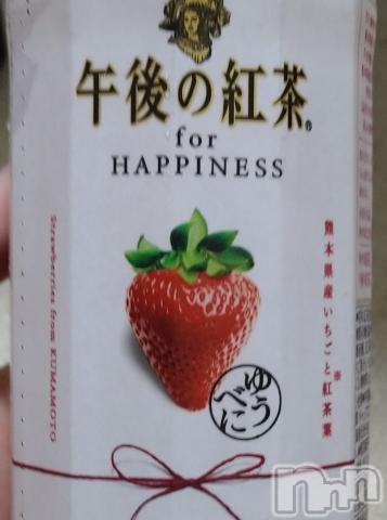 長野人妻デリヘルI LOVE奥様(アイラブオクサマ) ゆき(41)の2021年6月7日写メブログ「最近」
