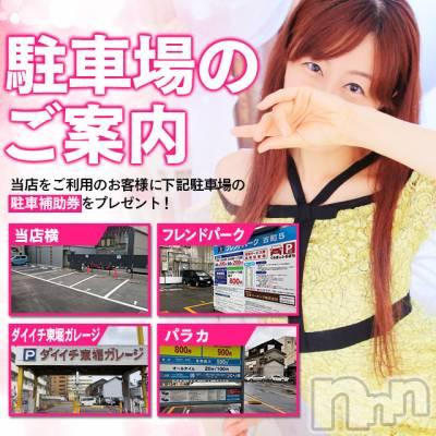 新潟市ソープ 不夜城(フヤジョウ)の店舗イメージ2枚目「外観」