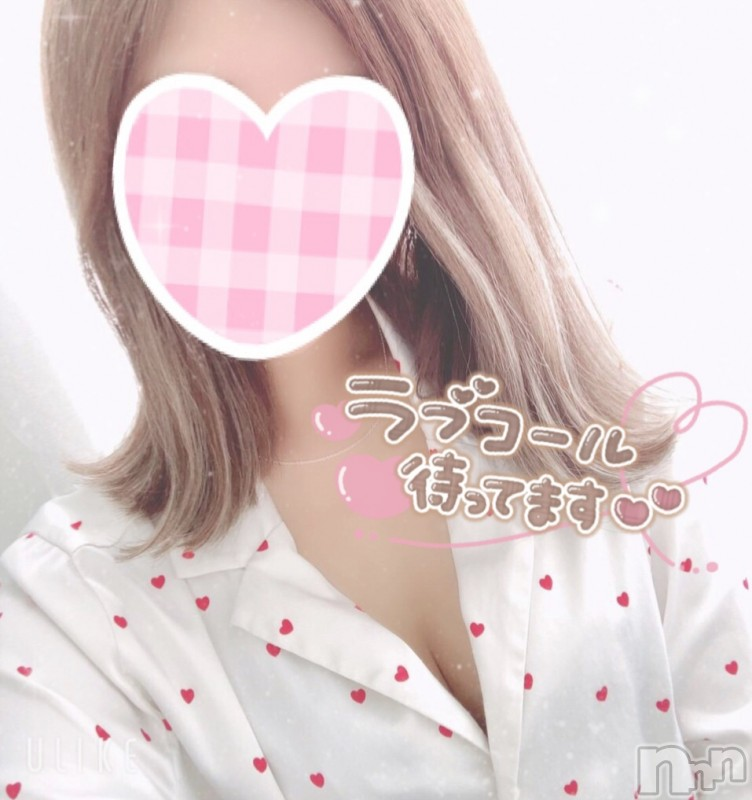 新潟手コキsleepy girl(スリーピーガール) 体験いとちゃん(19)の2021年4月8日写メブログ「出たよん」