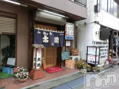 松本駅前居酒屋・バー 居酒屋 太助(イザカヤ タスケ)の店舗イメージ枚目