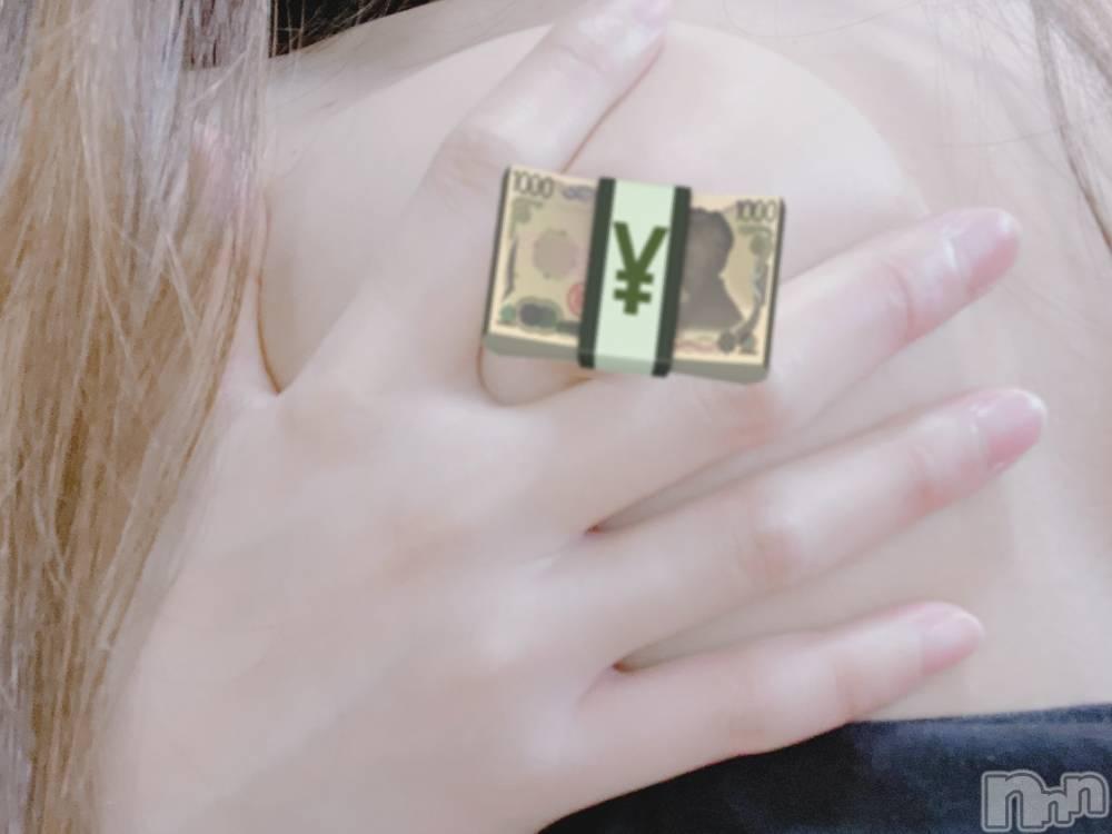 新潟メンズエステ癒々・匠(ユユ・タクミ) なな(25)の4月13日写メブログ「浄化」