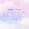 新潟中央区メンズエステ MYIRO -マイロ-(マイロ)の5月13日お店速報「OP半額イベント✨」